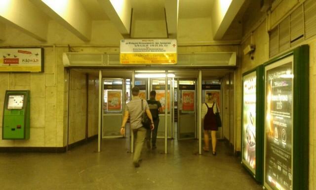 Zdjęcia: Kijów, Kijów, Metro w Kijowie-2, UKRAINA
