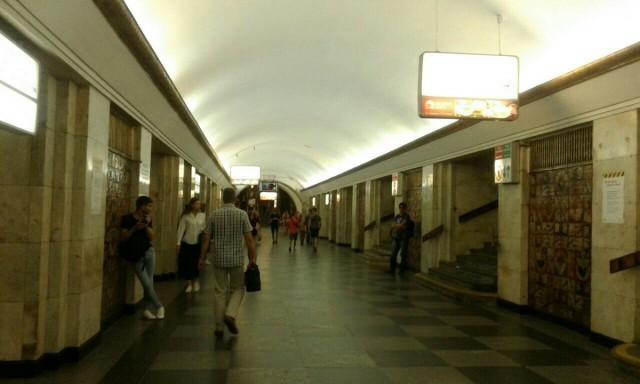 Zdjęcia: Kijów, Kijów, Metro w Kijowie-3, UKRAINA