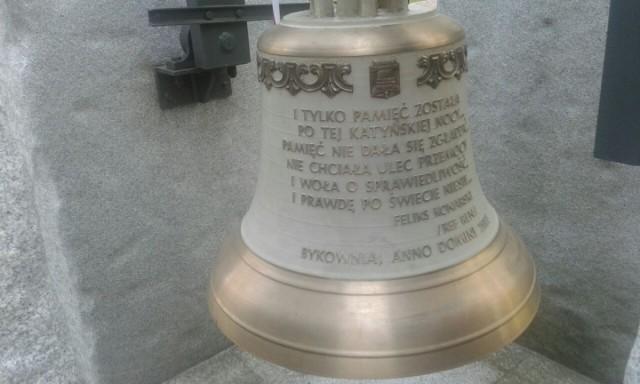 Zdjęcia: Bykownia, Kijów, Memoriał Bykownia-1, UKRAINA