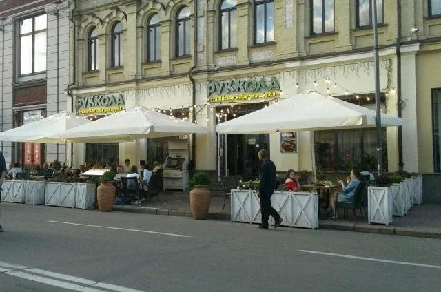 Zdjęcia: Ul. Sagajdacznego, Kijów, Ul. Sagajdacznego w Kijowie-5, UKRAINA