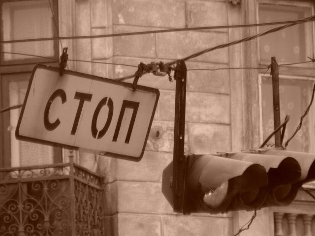Zdjęcia: Lwów, stop, UKRAINA