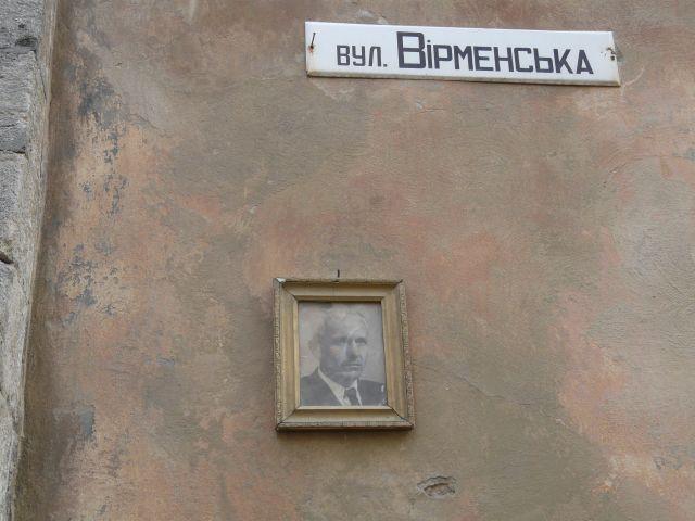 Zdjęcia: Lwów, wirmeńska :) , UKRAINA