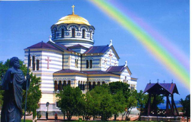Zdjęcia: Sewastopol/Chersonez, Krym, Tęcza, UKRAINA
