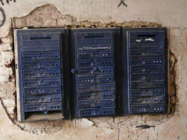 Zdjęcia: Lwów, skrzynki pocztowe, UKRAINA