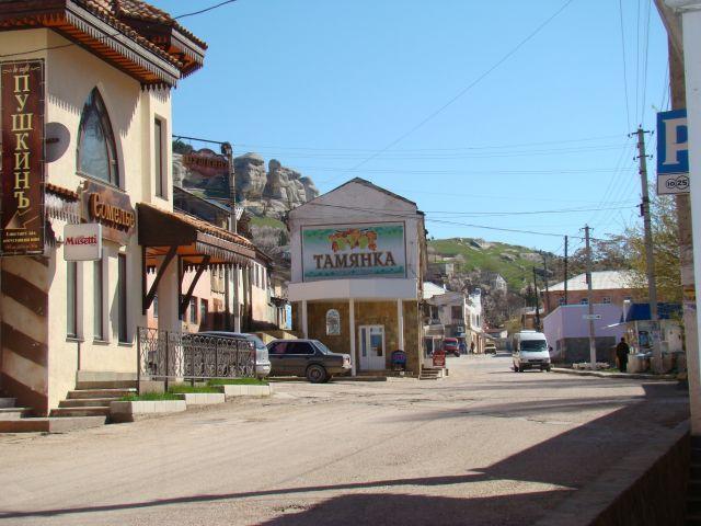 Zdj�cia: BAKCZYSARAJ, STARY RYNEK, UKRAINA