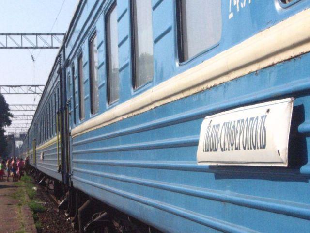 Zdjęcia: Na trasie..., Pociąg Simferopol - Lwów, UKRAINA