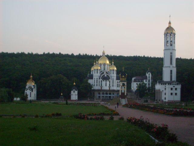 Zdjęcia: ZARVANICA, WOJ.TARNOPOLSKIE, WIDOK, UKRAINA