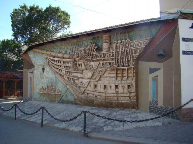 Zdjęcia: Teodozja, kRYM, Ściana budynku galeri Ajwazowskiego, UKRAINA