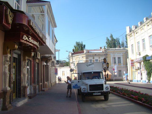 Zdjęcia: Teodozja, kRYM, Dostawa, UKRAINA