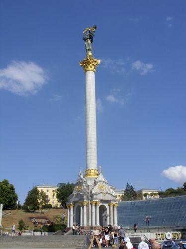 Zdj�cia: Kij�w, Kij�w, Majdan, UKRAINA