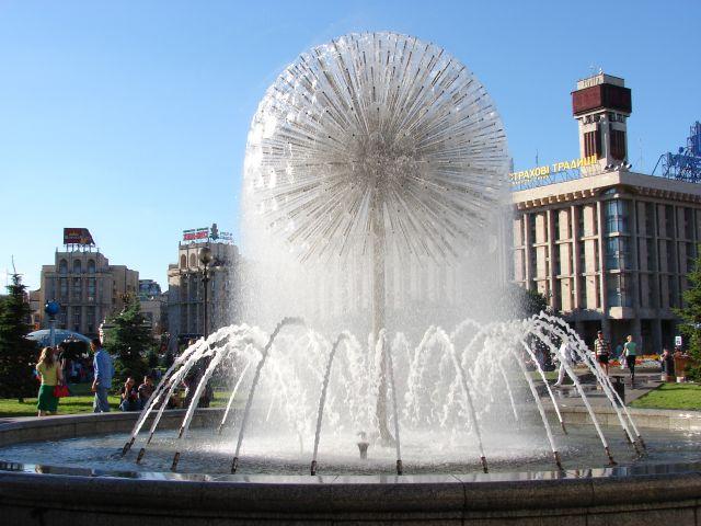 Zdjęcia: plac Niepodlegości, kijów, fontanna, UKRAINA