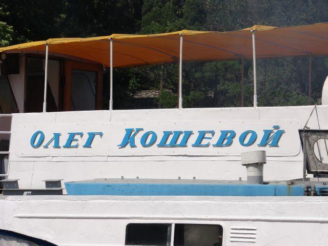 Zdjęcia: jałta, krym, też pamiętamy olega koszewoja, UKRAINA