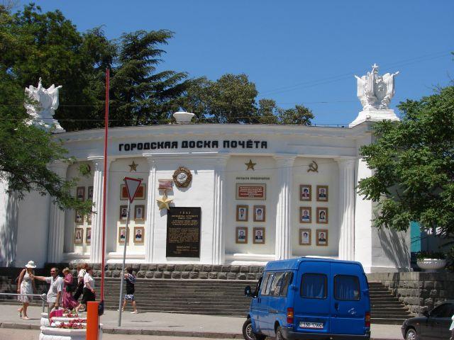 Zdjęcia: Sewastopol, krym, ściana zasłużonych przodowników, UKRAINA
