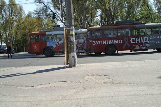 Zdjęcia: Tarnopol, Tarnopol, Ukraina 4x4, UKRAINA