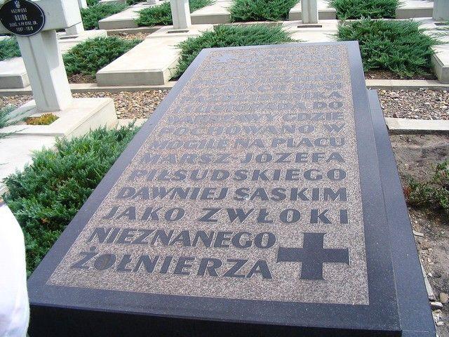 Zdjęcia: Lwów - Cmentarz Łyczakowski, Obwód Lwowski, mogiła Nieznanego Żołnierza, UKRAINA