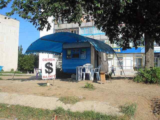 Zdjęcia: Dzankoj, Kantor wymiany walut, UKRAINA