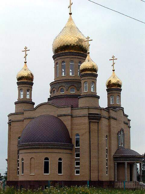 Zdjęcia: Jałta, Typowa ukrainska cerkiew, UKRAINA