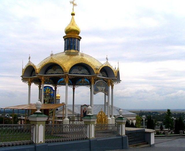 Zdj�cia:  Poczaj�w, Wo�y�, �awra Poczajowska, UKRAINA