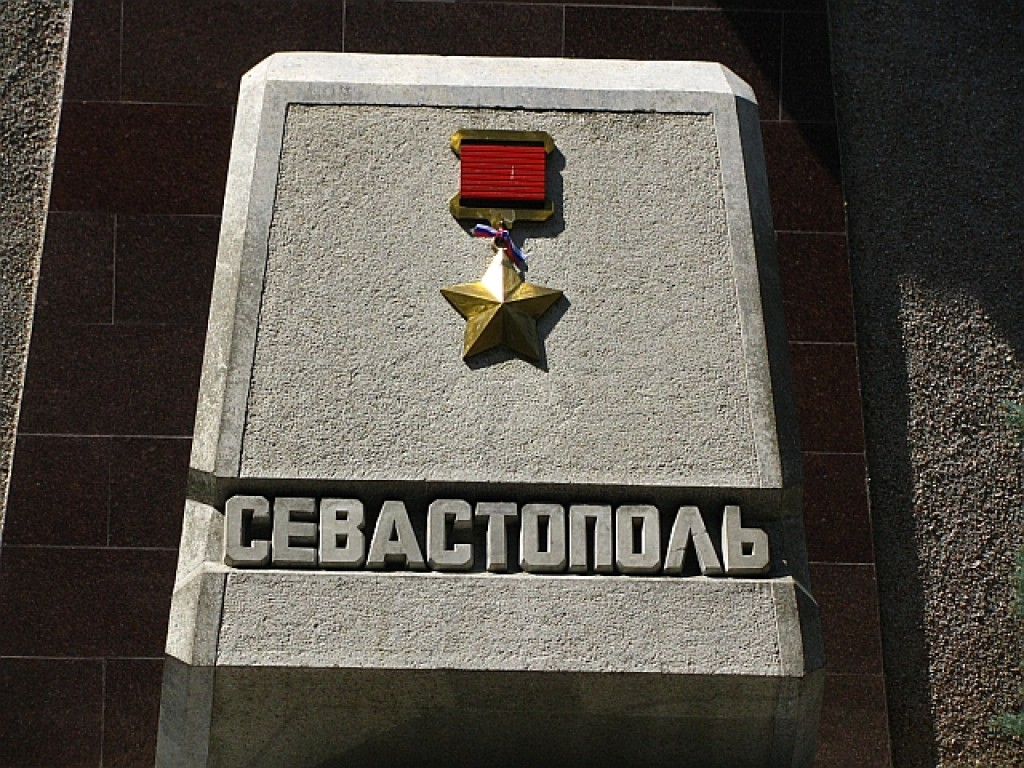 "Zdjęcia: Sewastopol, Krym, Sewastopol ""gorod - gieroj"", UKRAINA"