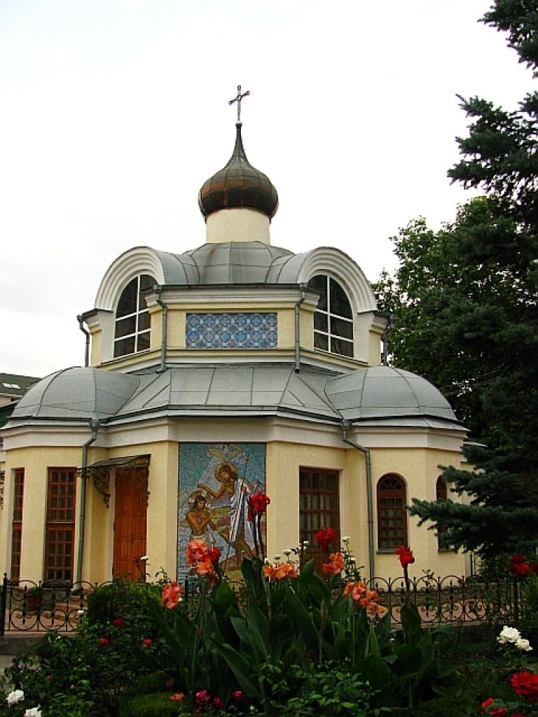 Zdjęcia: Symferopol, Krym, sobór katedralny Św. Trójcy, UKRAINA