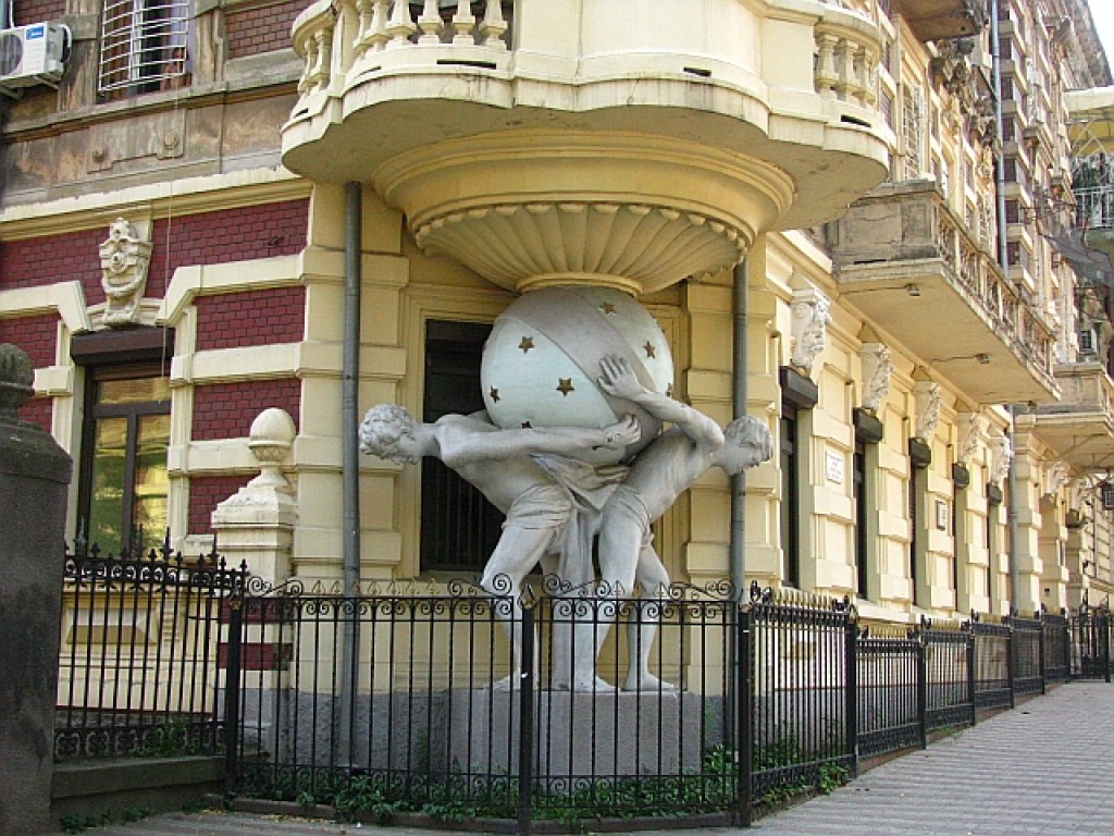 Zdjęcia: Odessa, Obwód Odeski, ulica Gogola - Dom z Atlantami, UKRAINA
