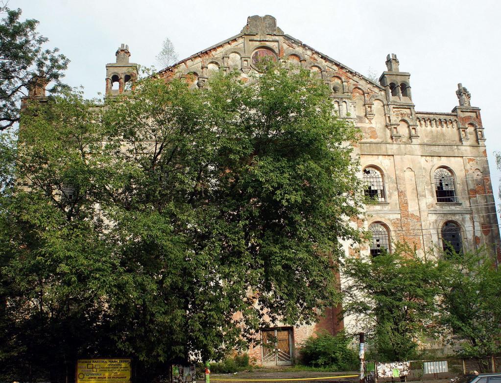 Zdjęcia: Drohobycz, Aglomeracja Drohobycko-Borysławska, Synagoga, w remoncie, UKRAINA