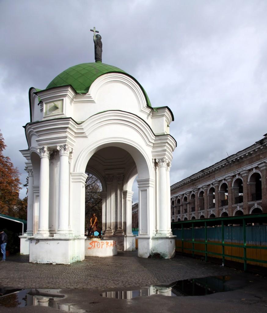 Zdjęcia: Padół, Kijów, Fontanna Samsona, UKRAINA
