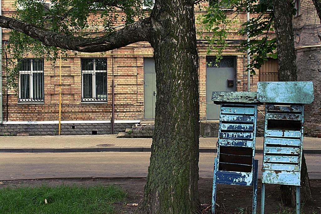 Zdjęcia: Łuck, Wołyń, Smutno bez listów..., UKRAINA