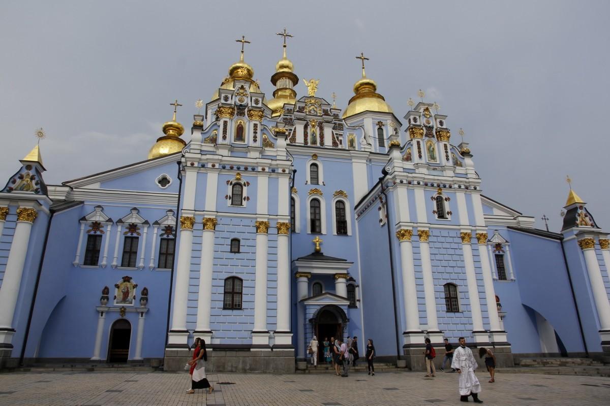 Zdjęcia: Kijów, Obwód kijowski, Monaster św. Michała Archanioła o Złotych Kopułach, UKRAINA
