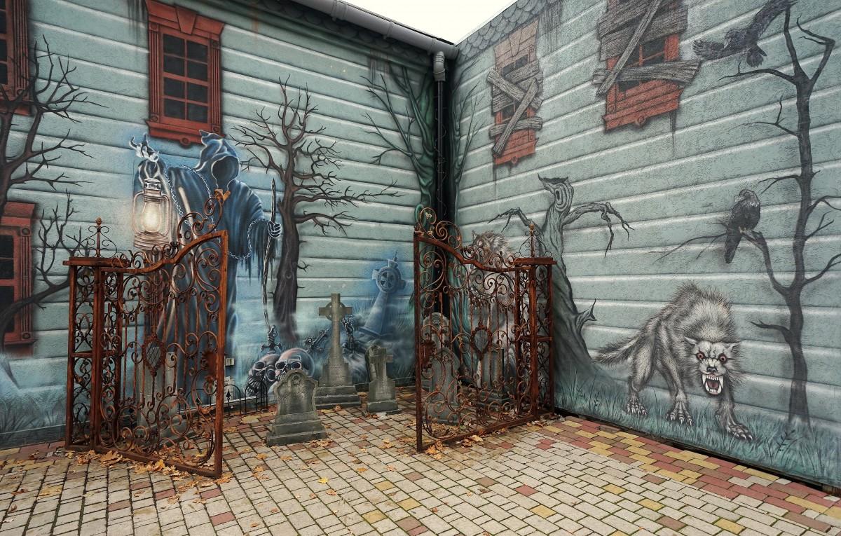 Zdjęcia: Park Gorkiego, Charków, Kącik strachu, UKRAINA