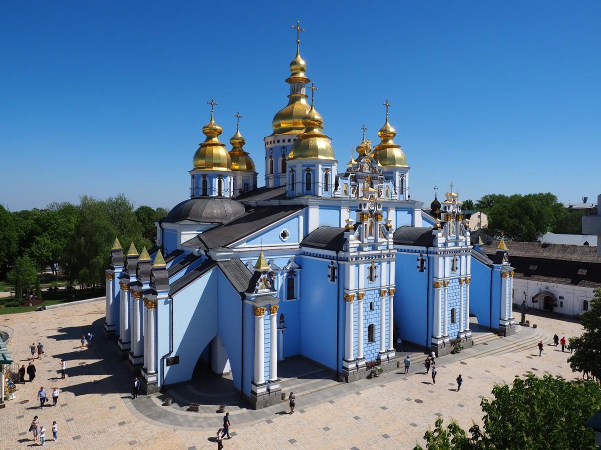 Zdjęcia: Kijów, Obwód kijowski, Monaster św. Michała Archanioła (II), UKRAINA
