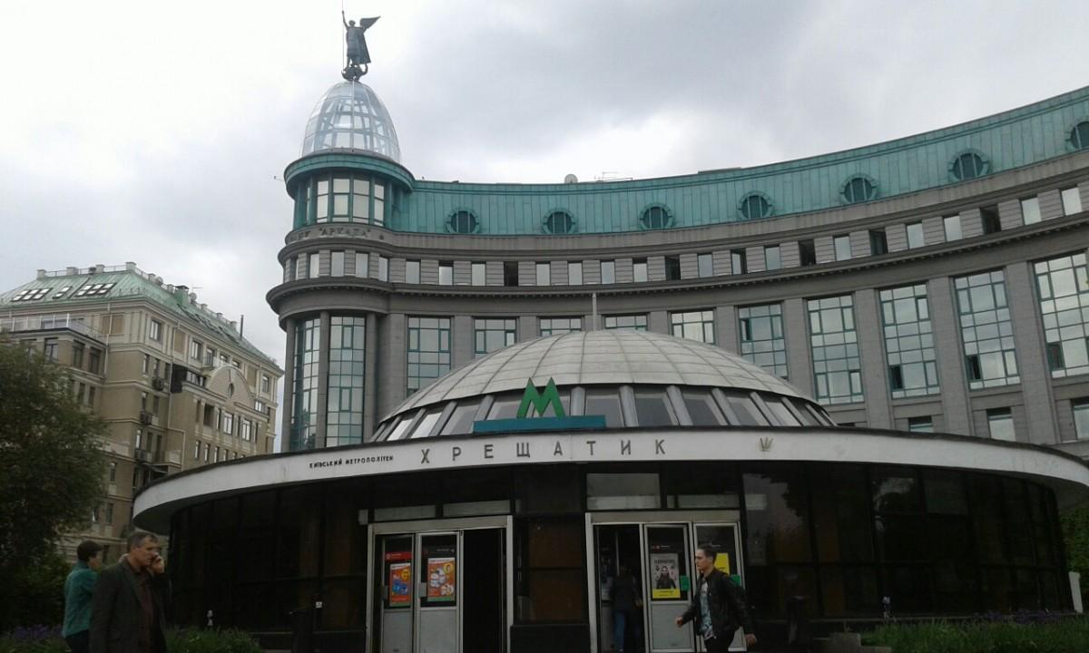 Zdjęcia: Ul. Instytuśka, Kijów, Wejście metro Chreszczatyk, UKRAINA