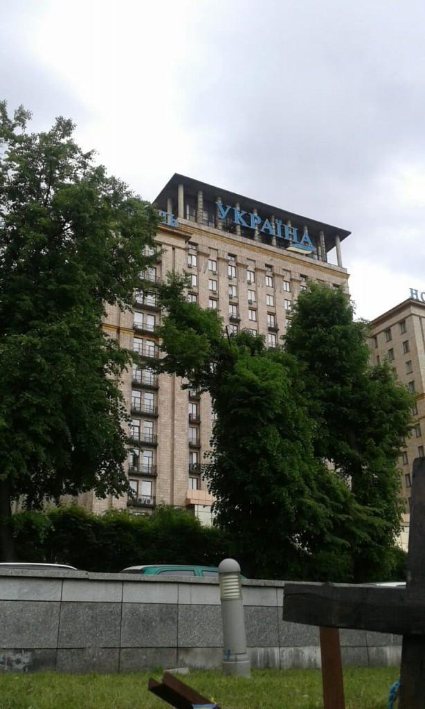 Zdjęcia: Majdan Niepodleglośći, Kijów, Hotel Ukraina , UKRAINA