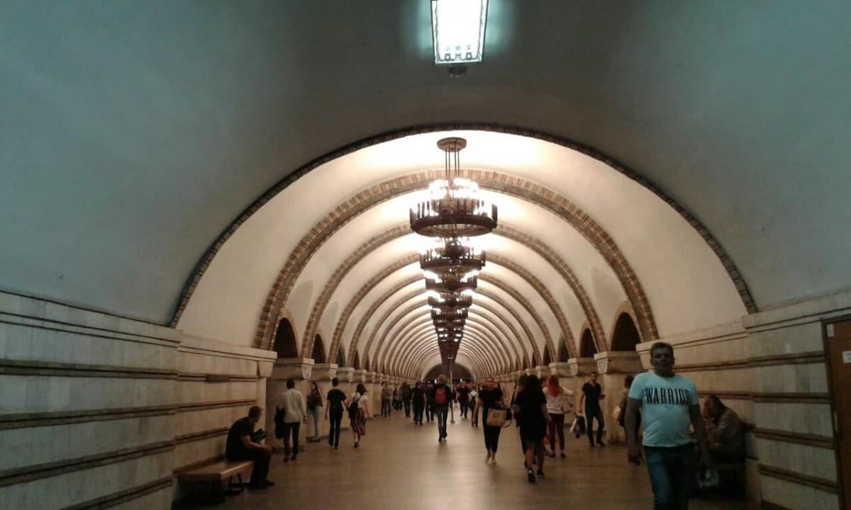 Zdjęcia: Metro Zołoti Worota (Złota Brama) , Kijów, Metro Zołoti Worota (Złota Brama), UKRAINA