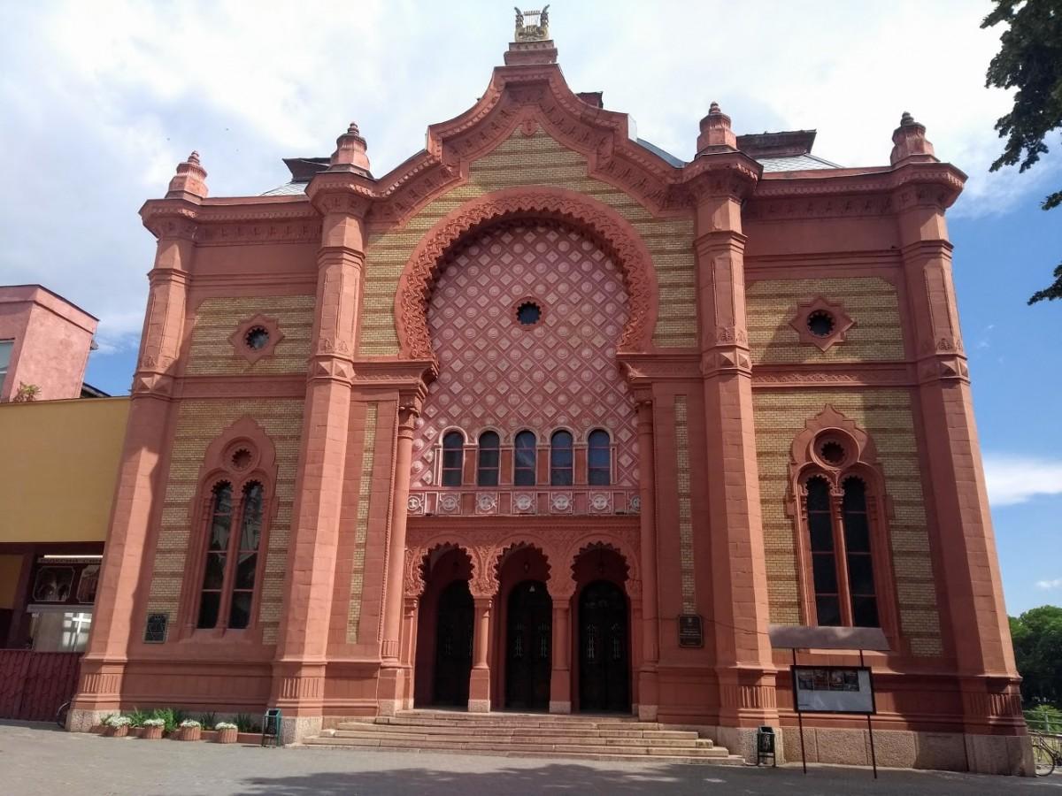 Zdjęcia: Użhorod, Zakarpacie, Synagoga - Filharmonia, UKRAINA
