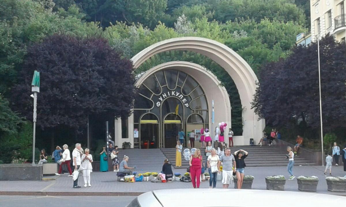 Zdjęcia: Wejście z Padołu, Kijów, Funikular w Kijowie-1, UKRAINA