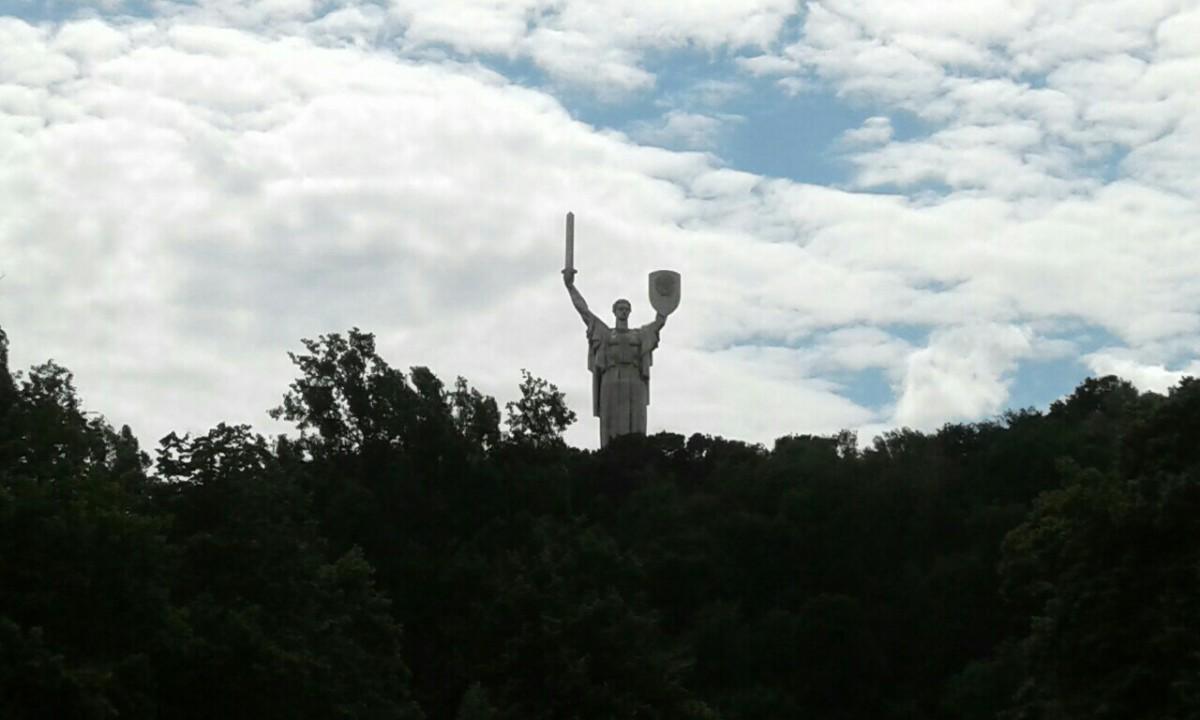 Zdjęcia: Widok z parku Nowodnickiego, Kijów, Pomnik Matka Ojczyzna, UKRAINA