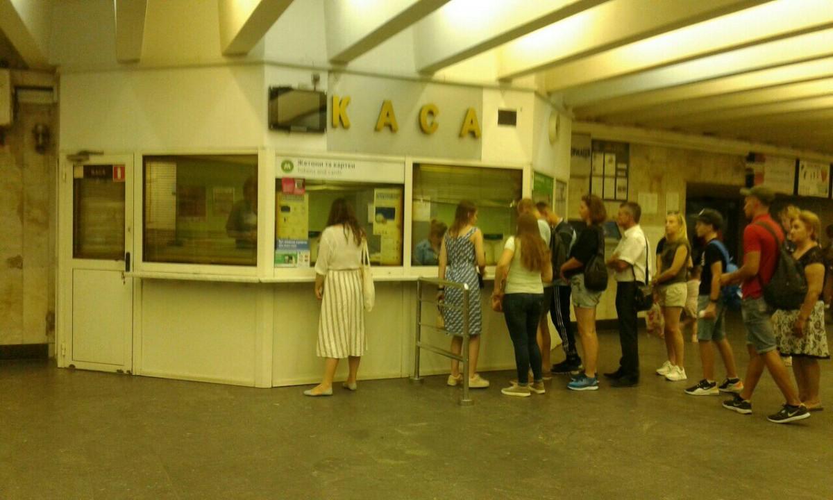Zdjęcia: Kijów, Kijów, Metro w Kijowie-1, UKRAINA