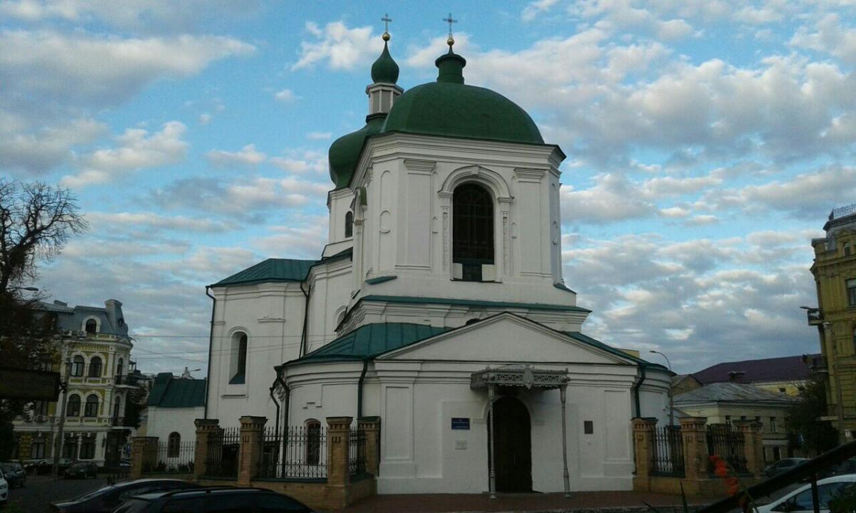 Zdjęcia: Padół, Kijów, Kościół Mykoły Przyciska-2, UKRAINA