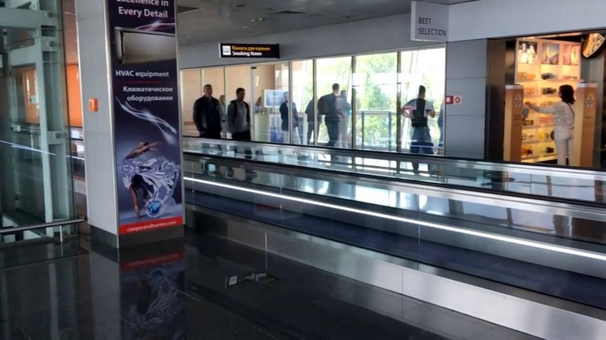 Zdjęcia: Kijów, Kijów, Port lotniczy Boryspil w Kijowie-4, UKRAINA