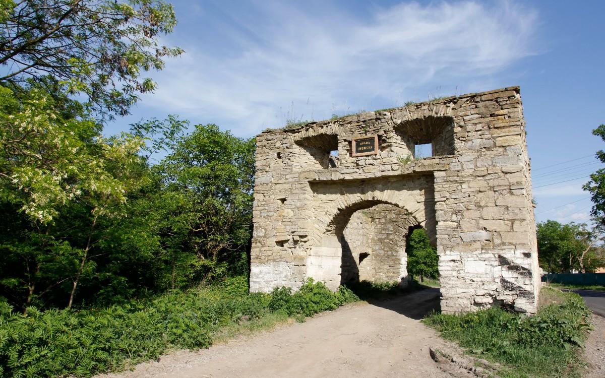 Zdjęcia: Okopy Św. Trójcy, Podole, Brama Lwowska w Okopach Św. Trójcy, UKRAINA