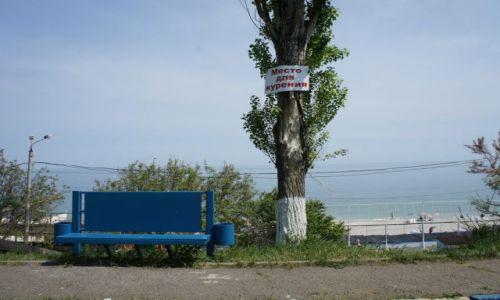 Zdjęcie UKRAINA / - / Odessa / Dla legalnych palaczy
