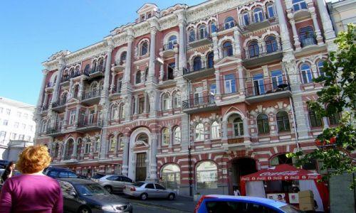 UKRAINA / - / Kijów / Kamienice w centrum