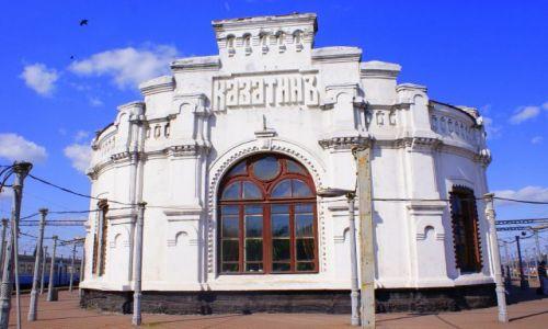 Zdjecie UKRAINA / - / Gdzieś między Symferopolem a Lwowem / Ukraiński dworzec nr 3