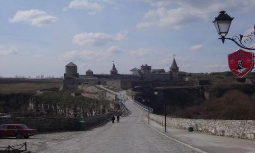 Zdjęcie UKRAINA / Pd. Ukraina / Kamieniec Podolski / Twierdza w Kamieńcu Podolskim