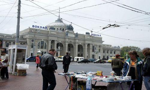 Zdjecie UKRAINA / - / Odessa / Dworzec Kolejowy