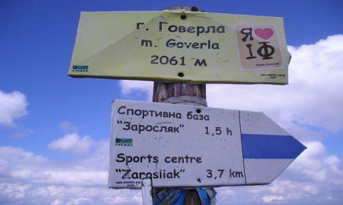 Zdjecie UKRAINA / Czarnohora / Howerla / Howerla