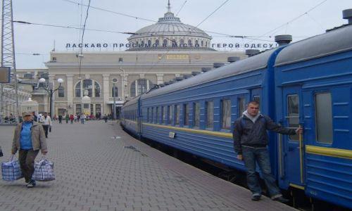 Zdjecie UKRAINA / ukraina / Odessa / Dworzec PKP