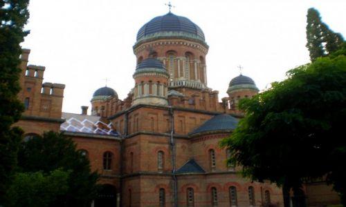 Zdjecie UKRAINA / Bukowina / Czerniowce / Pałac Metropolity Bukowiny i Dalmacji, obecnie uniwersytet