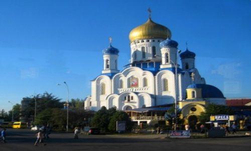 Zdjęcie UKRAINA / lwowskie / lokolice Lwowa / kolorowe domy modlitwy